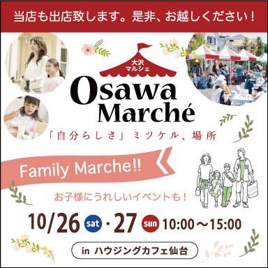 Osawa Marche